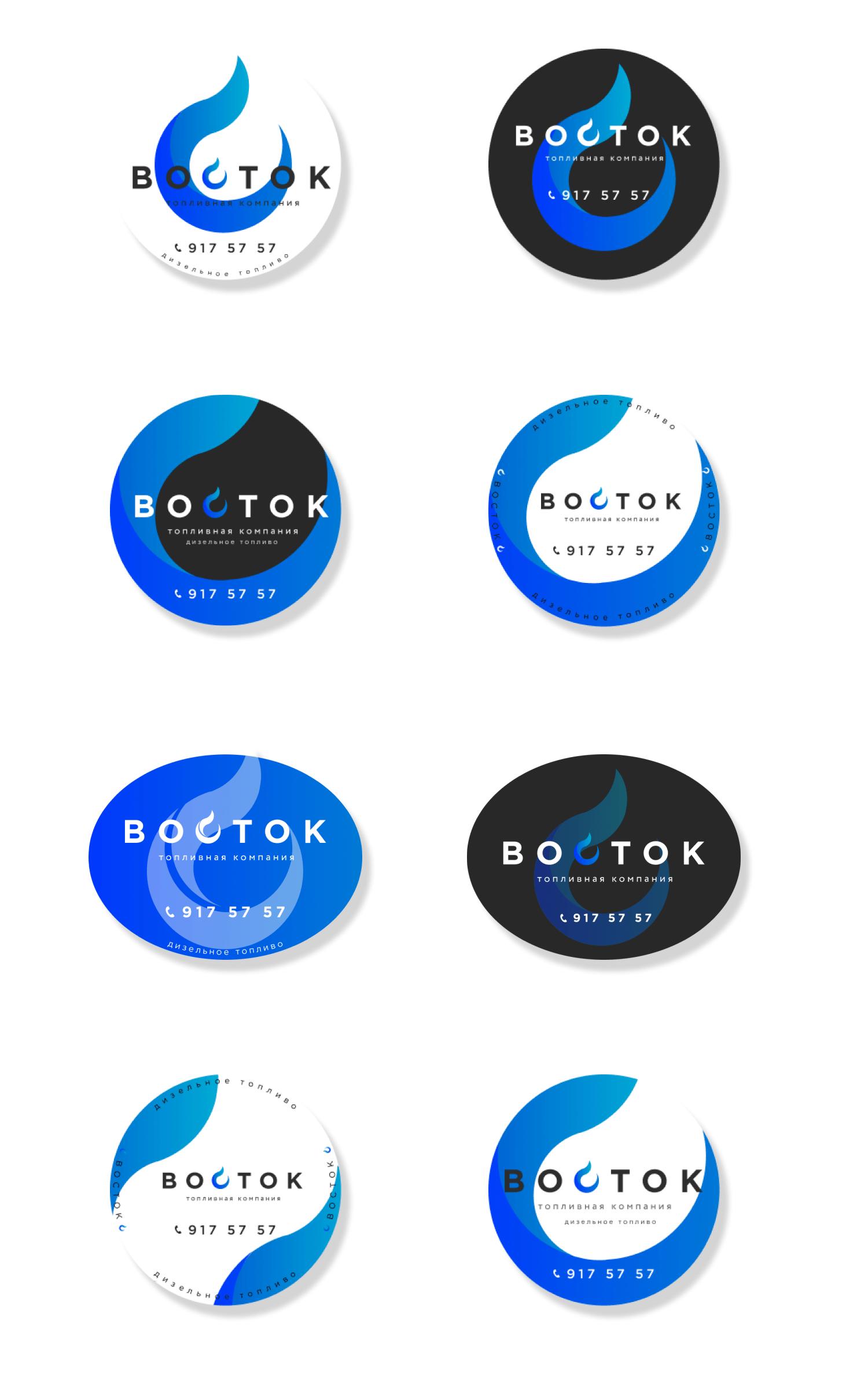 Группа компаний «Восток»
