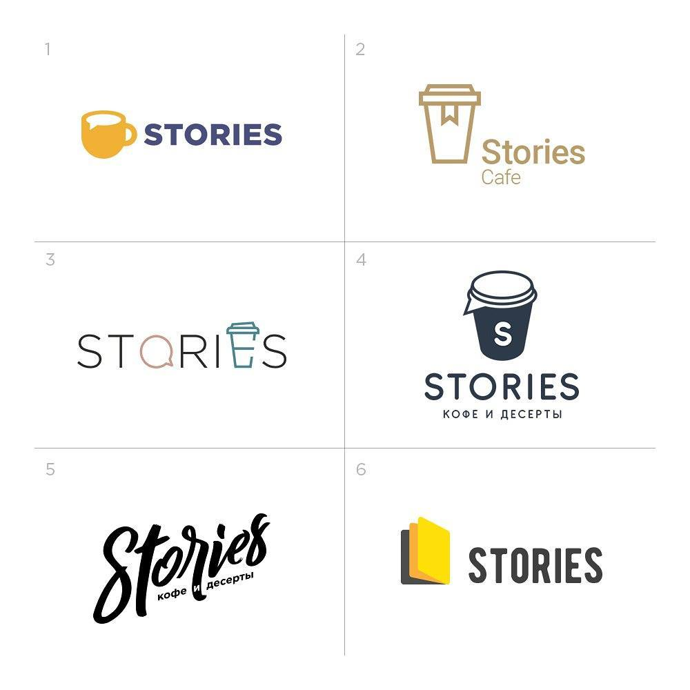 Кофейня Stories