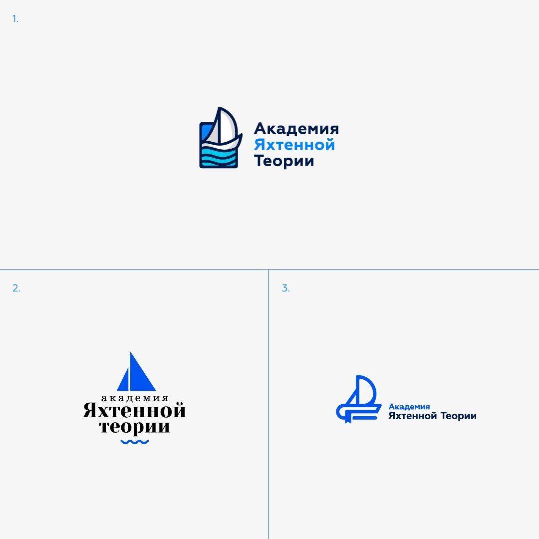 Логотип для Академии Яхтенной теории
