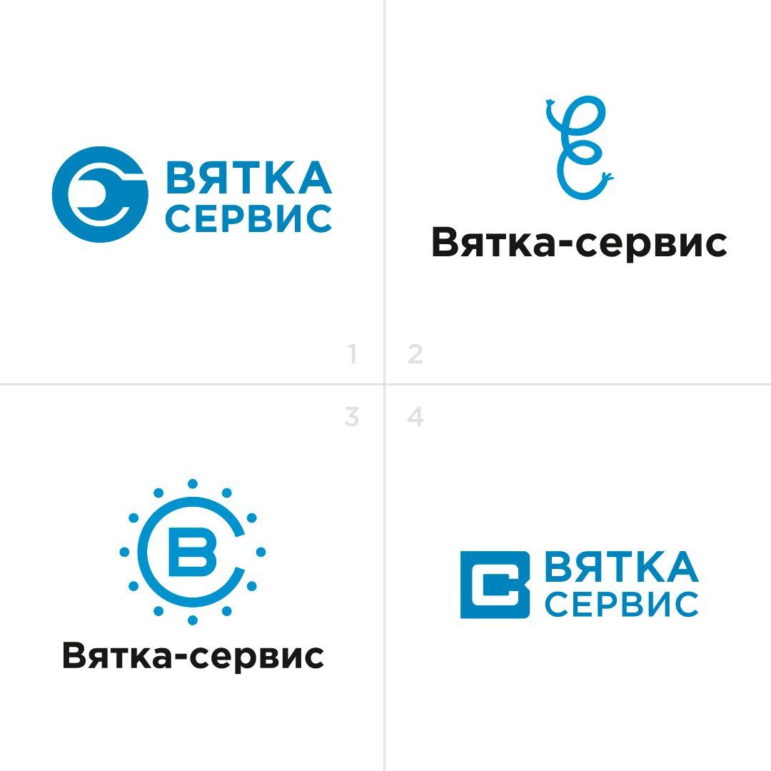 Логотип для ремонта бытовой техники